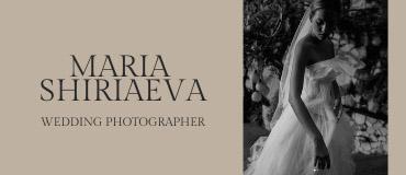 Maria Shiriaeva